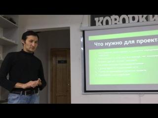 Реализация ППМИ | Ильнур Салахов