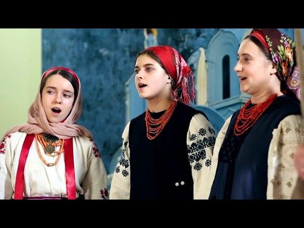 Божичі Виступ у Святогорській Лаврі Ukrainian diatonic accordion tunes and folk singing