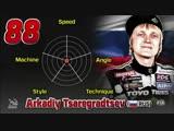 Аркадий Цареградцев - FIA IDC 2018 Qualify