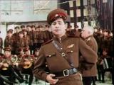 Леонид Харитонов и Ансамбль им. Александрова - Черноглазая казачка (1969г.)