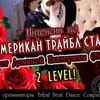 АТСинтенсив с Деминой Екатериной с 9.03 (3 дня)
