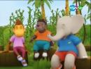 28 На сцене мисс Стрич Бабар и приключения слонёнка Баду