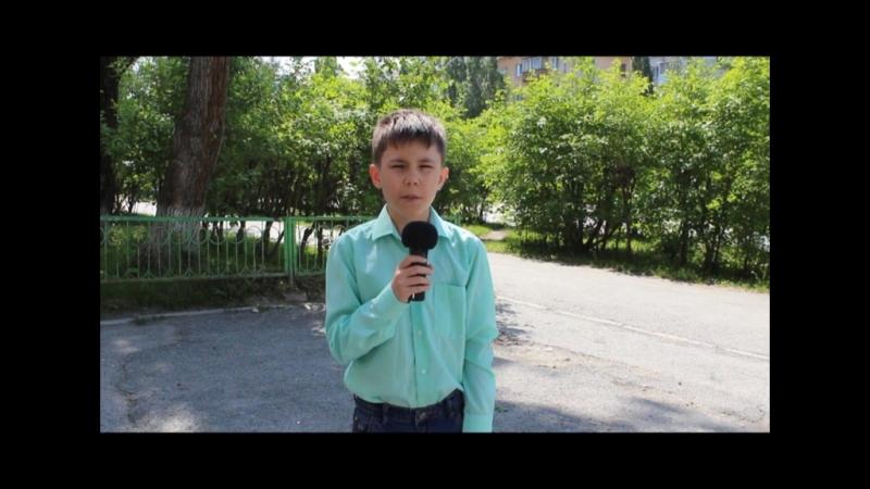 погода от юного тележурналиста на 30 июня