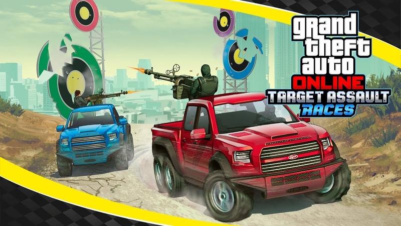 GTA Online Target Assault Races Trailer