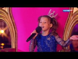 Карина Антипова. М. Дунаевский, Ю. Энтин, «Песня царевны Забавы». Синяя птица 20