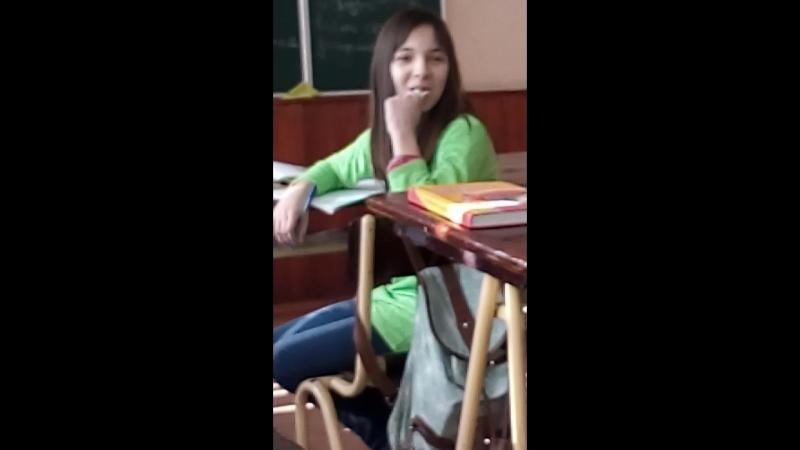 голодная одноклассница