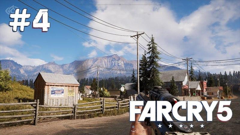 Far Cry 5 прохождение игры - Часть 4: Вдоводел