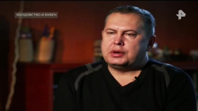 Тайны Чапман от 19.01.2018: Колдовство и бубен