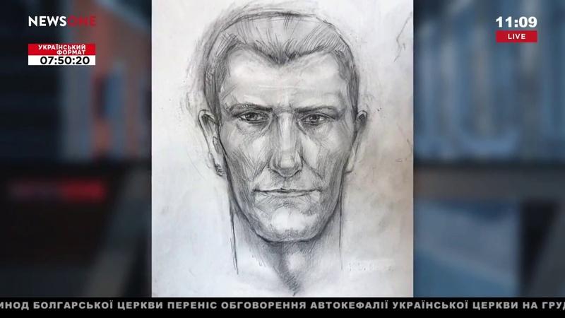 В Харьковской области ищут маньяка который изнасиловал и убил 15 летнюю девочку 07 11 18