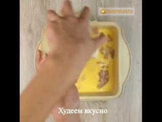 Запеченная куриная грудка в сметане с сыром