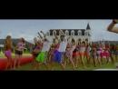 муз.клип из к/ф Настоящие индийские парниDesi Boyz2011г
