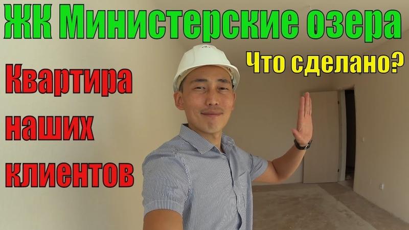 Недвижимость в СочиКвартира наших клиентовЖК Министерские озераЧасть 2.