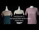 Tuto tricot 3 : pull ajouré, tailles 34 à 52, TOUTES LAINES, tricot débutant