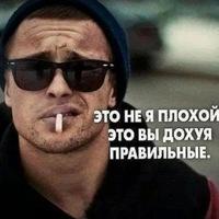 Юрий Нахрачёв