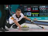 Кёрлинг. Смешанные пары. Швейцария - АО из России (highlight) 11.02. #Россия