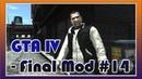 GTA 4 / Grand Theft Auto IV - Final Mod 14 - Прохождение Миссии CRIME AND PUNISHMENT ©Lets play