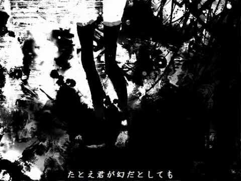 初音ミクAppend DARK Dreams and Visions オリジナル曲