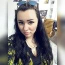Анна Довгопол