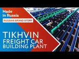 Made in Russia #3 Tikhvin Freight Car Building Plant