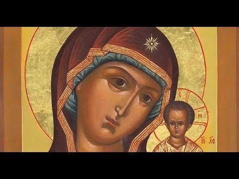 Акафист Казанской иконе божией матери