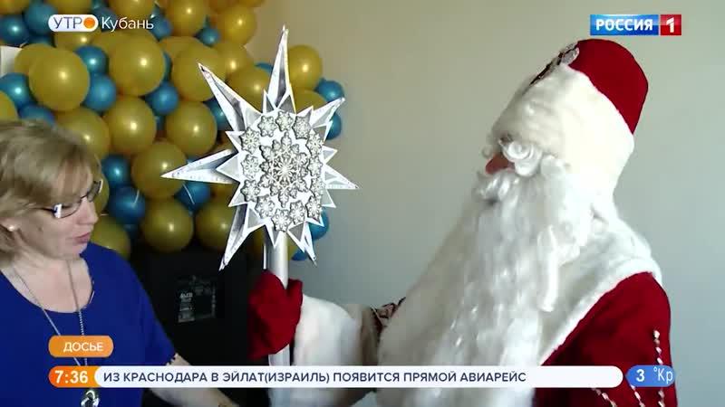 В Белореченске стартует конкурс «Дед Мороз — 2019»