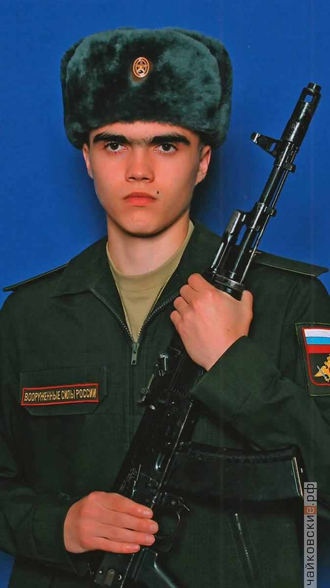 конкурс мое армейское фото, Чайковский, 2018 год