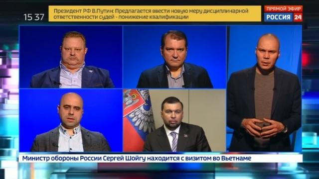 Новости на Россия 24 • Украинский закон о реинтеграции Донбасса отменяет Минские соглашения
