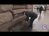 Александр Дрозденко возложил цветы