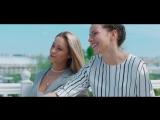 Доминик Джокер - Между Нами Химия OFFICIAL MUSIC VIDEO