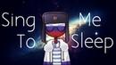 Sing Me To Sleep meme countryhumans