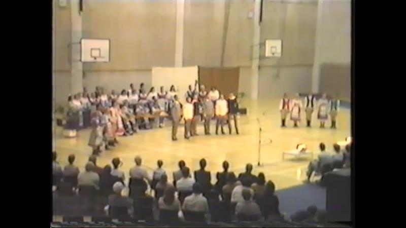 Национальный ансамбль песни и танца Карельской АССР, 1985 г., Финляндия. Финал.