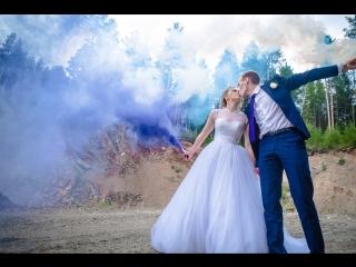 Веселая свадьба Сергея и Анастасии!