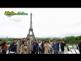 180603 AOA Seolhyun @ JTBC 'Carefree Travelers' Part 1