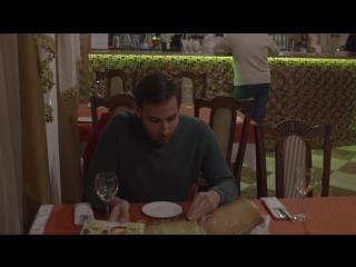 Ресторан Афины. Из неизданного