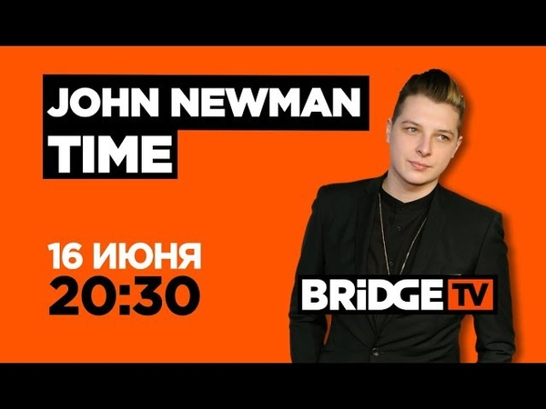 JOHN NEWMAN TIME on BRIDGE TV 16/06/2018