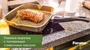 Говяжья вырезка с топленным сливочным маслом на посуде от ТМ МЕЧТА