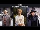Женщина в белом 1 серия The Woman in White мини сериал