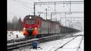 2ЭС10 122 Гранит с грузовым поездом на станции Пибаньшур Горьковской железной дороги