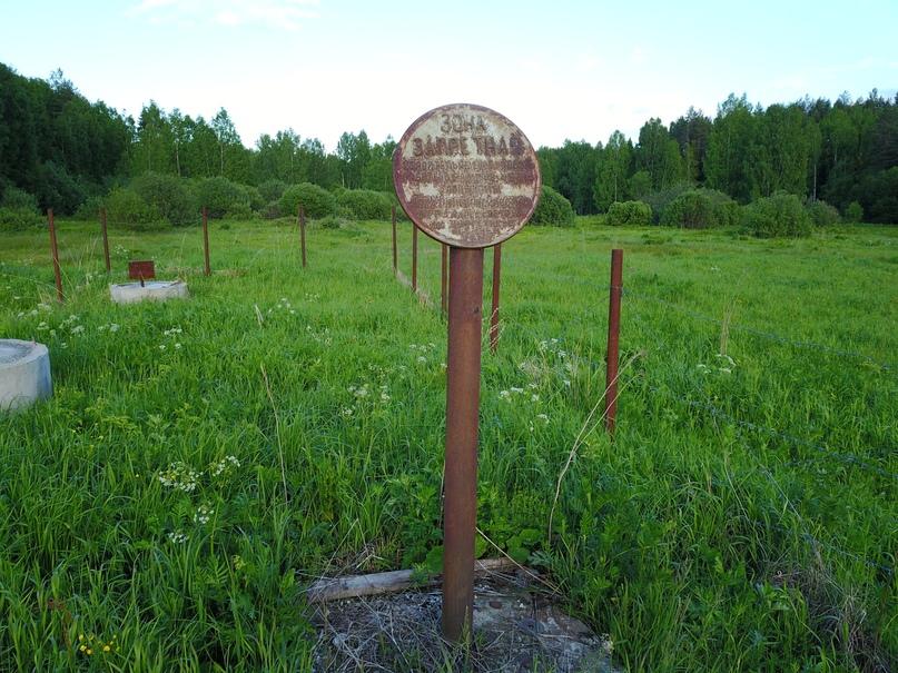 Деревня галкино ивановская область фото