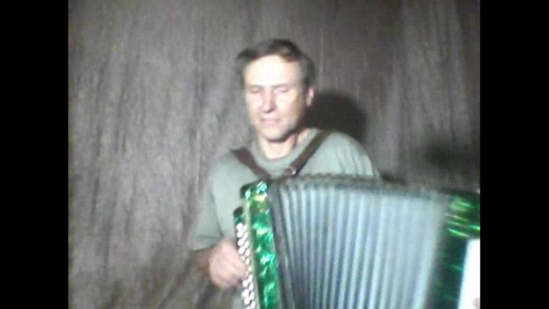 Владимир Тарабычин наигрывает на тему народной песни ПОД ОКНОМ ЧЕРЕМУХА КОЛЫШЕТСЯ