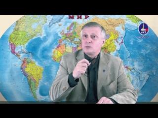 Валерий Пякин. Вопрос-Ответ от 21 мая 2018 г.