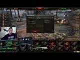 World Of Tanks Охота на VK 168.01 (P) операция Трофей Задача №13