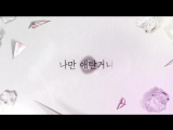 Baek A Yeon(Feat. Young K)-Shouldn't Have…