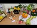 День города Выставка-конкурс Цветы моего города и Волшебные дары Гор