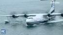 Китайский гидросамолет AG600 совершил первый тестовый полет со взлетом с воды