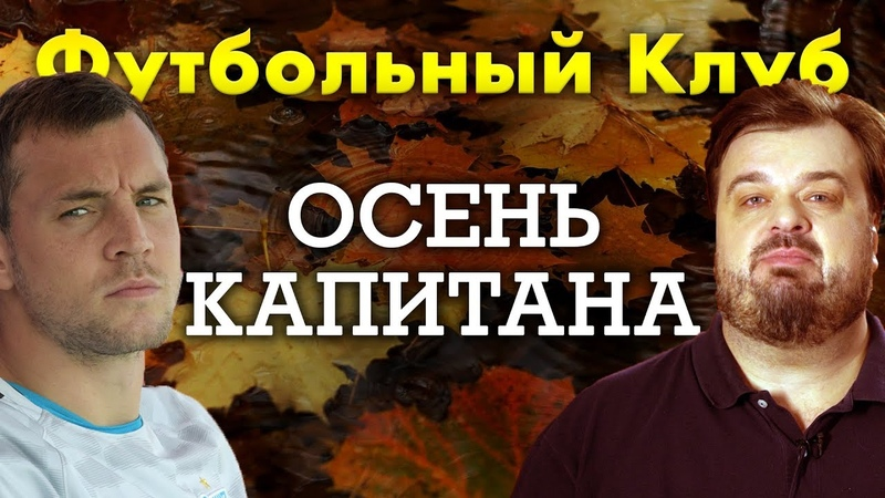 ЛУЧШИЙ ГОД СБОРНОЙ. КОНЕЦ.