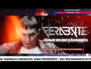 THE GAME FERABYTE 112 [LIVE MIX] - TRANCE
