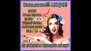 WATERFALL CLUB БАРАБАН Вход 1 Доллар Доход до 200$