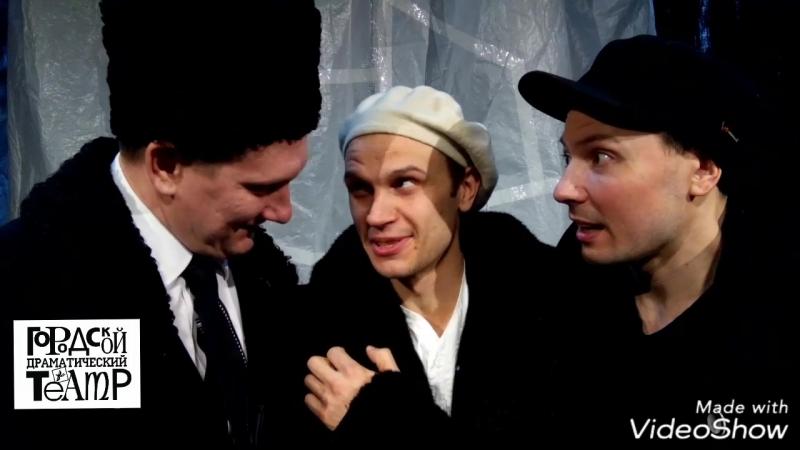 3 пингвина 2 билета и 1 ковчег