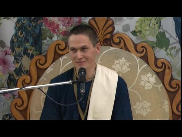 Ачьюта дас - 2018.10.14 - Воскресная лекция